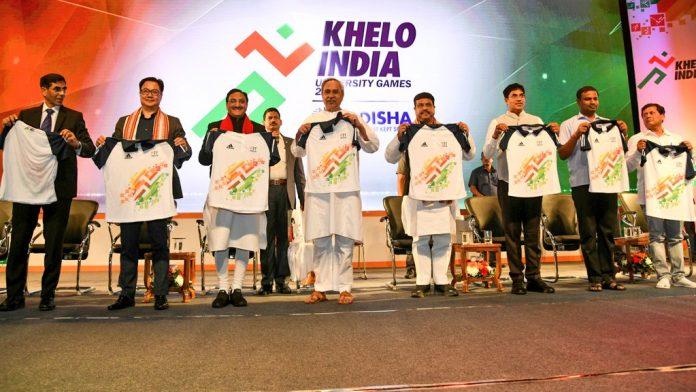 Khelo India University Games KreedOn