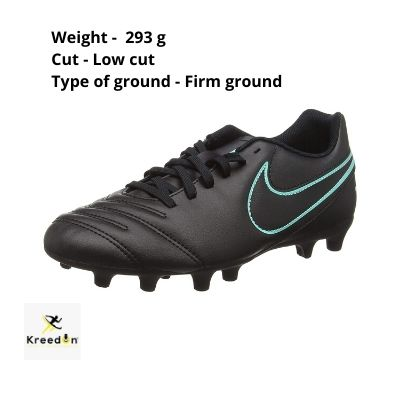 NIKE football kreedon