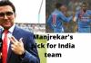 Sanjay Manjrekar KreedOn