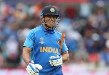 Captain Cool, MS Dhoni