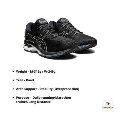 Gel Kayano Stability shoes