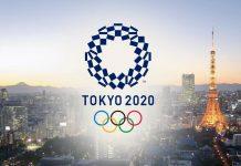 Tokyo olympics 2021 schedule KreedOn