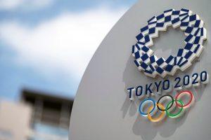 Tokyo Olympics 2021 schedule
