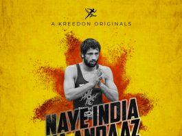 Ravi Kumar wrestler - KreedOn