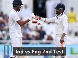 Eng vs Ind 2nd Test Match Prediction KreedOn