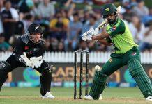 Pak vs NZ 1st ODI Dream11 Prediction | KreedOn