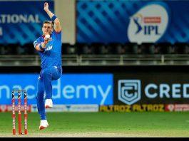 fastest bowler in ipl | KreedOn